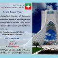 Azadi Tower Tour