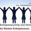 Women Entrepreneurs Course