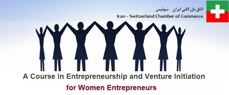 women-entrepreneurs-course