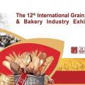The12th International Grain, Flour & Bakery Industry Exhibition ( IBEX )