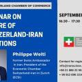 Future of Switzerland-Iran Relations