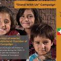UNICEF, Ministry of Interior and Iran-Switzerland Chamber of Commerce campaign